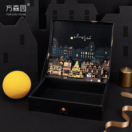方森园礼品盒送男友黑色创意立体盒