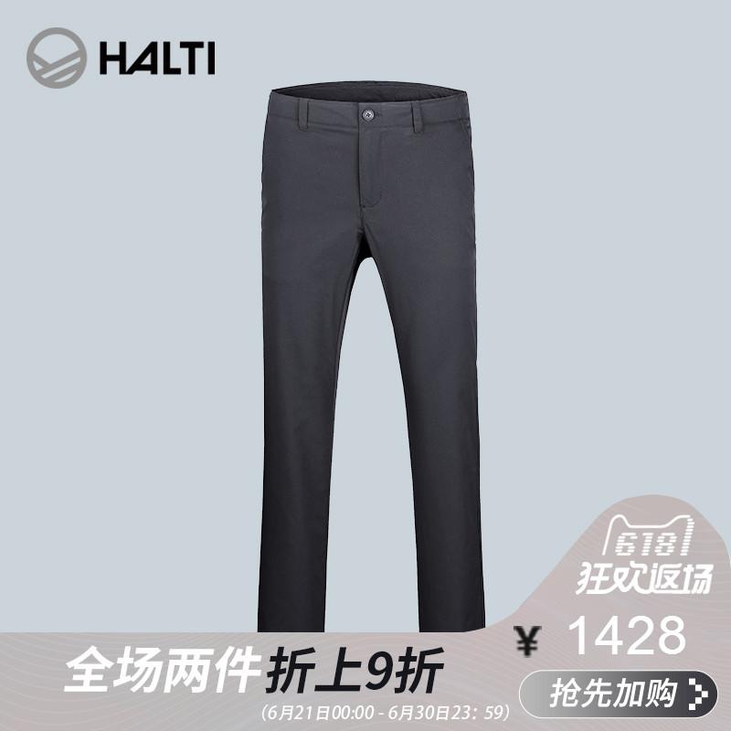 HALTI/哈尔迪男款棉感柔软舒适时尚户外旅行休闲长裤 H108-0044