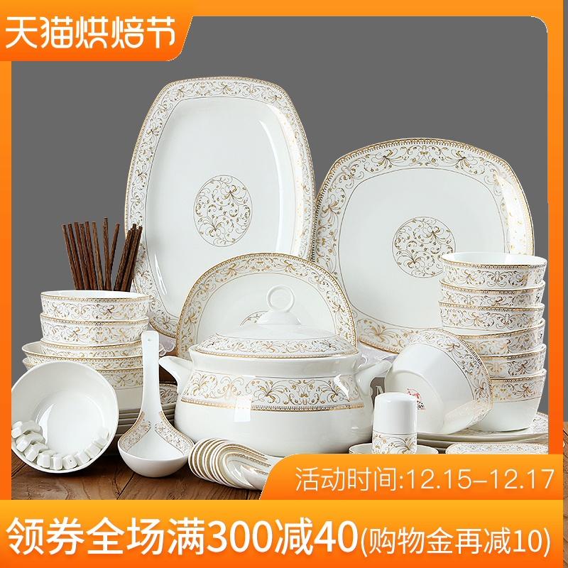 碗碟套装家用创意中式骨瓷餐具景德镇陶瓷器碗盘碟勺筷子组合套装