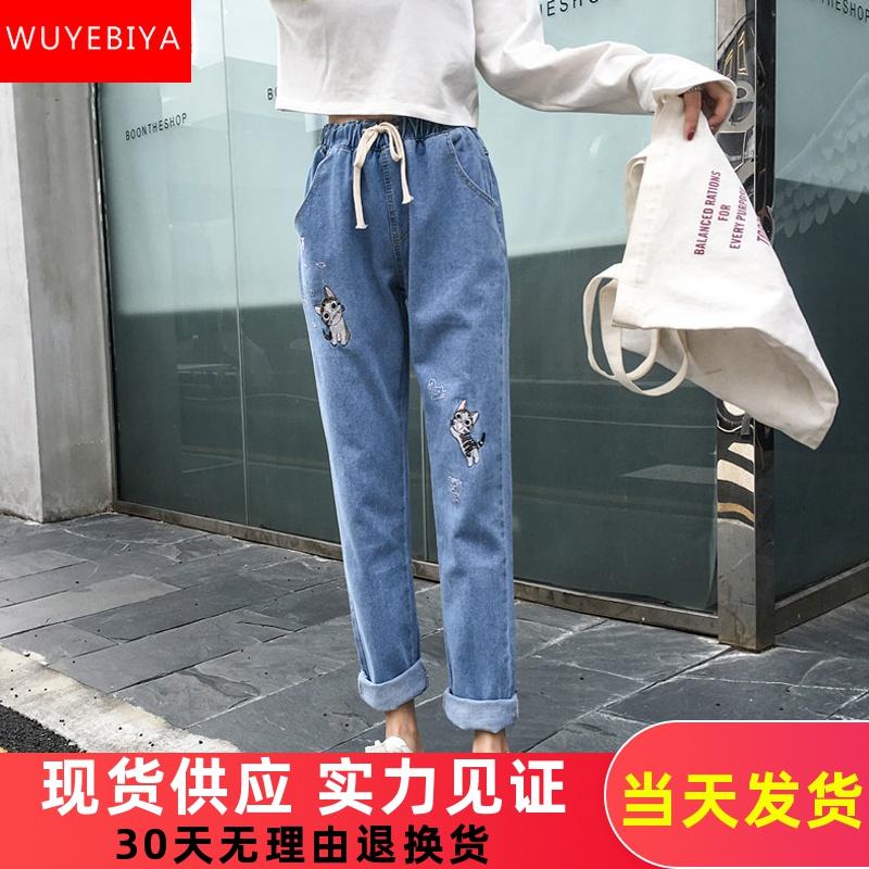 牛仔裤少女生夏装2020新款初中学生韩版松紧高腰宽松休闲薄款裤子