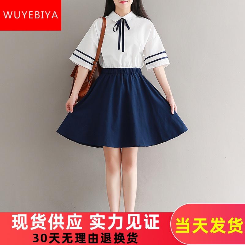 小清新裙子少女生夏装2020新款初中高中学生韩版学院风日系连衣裙