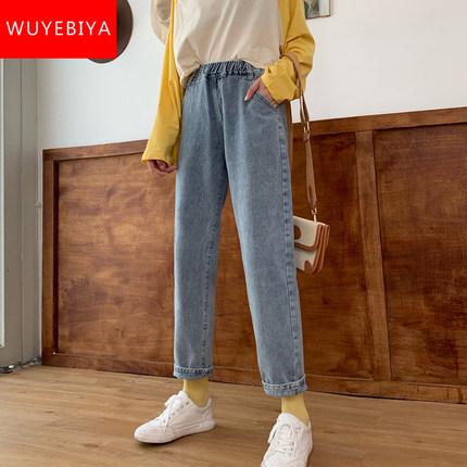 牛仔裤子少女生夏装2020新款初中高中学生韩版松紧腰宽松直筒九分