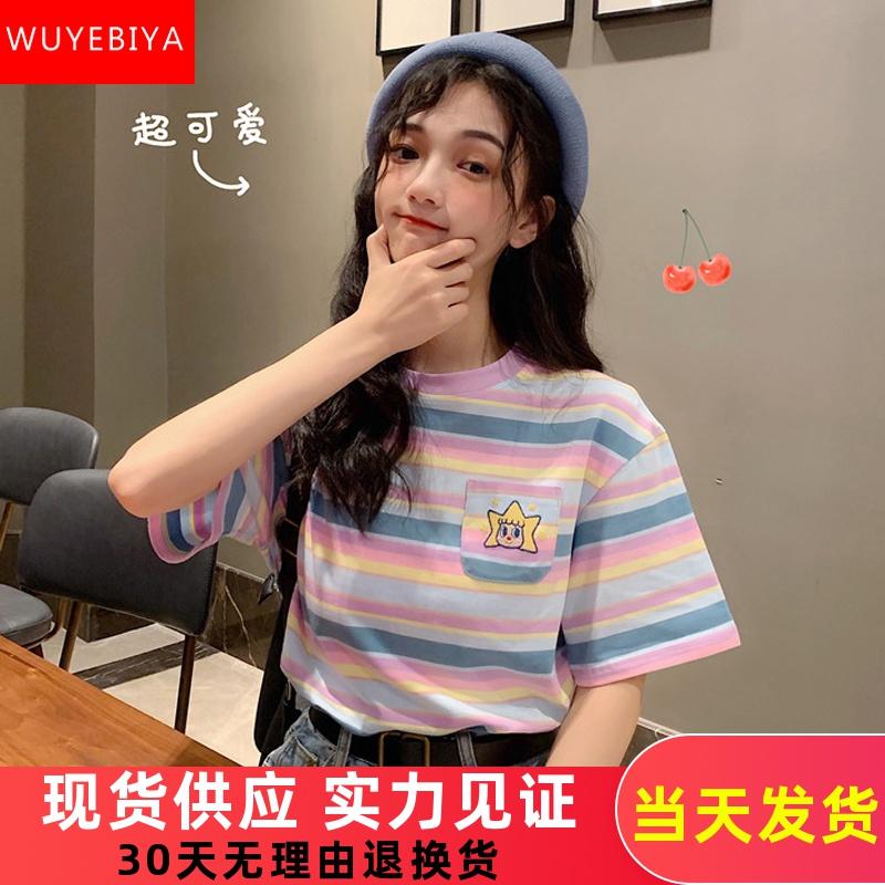 短袖T恤女生夏装2020新款初中学生韩版小清新宽松可爱条纹上衣服
