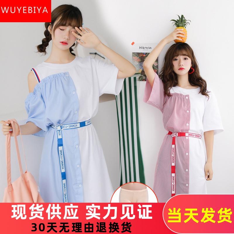连衣裙女夏装2020新款初中高中学生韩版少女生小清新学院bf风裙子