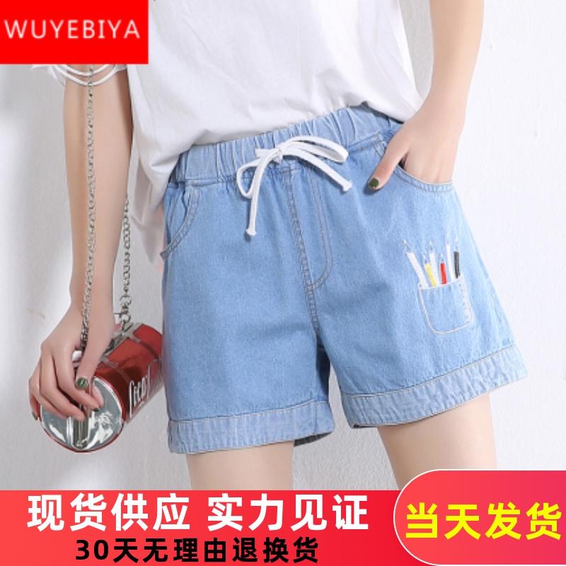 牛仔裤子女生夏装2020新款初中学生松紧高腰显瘦宽松休闲运动短裤