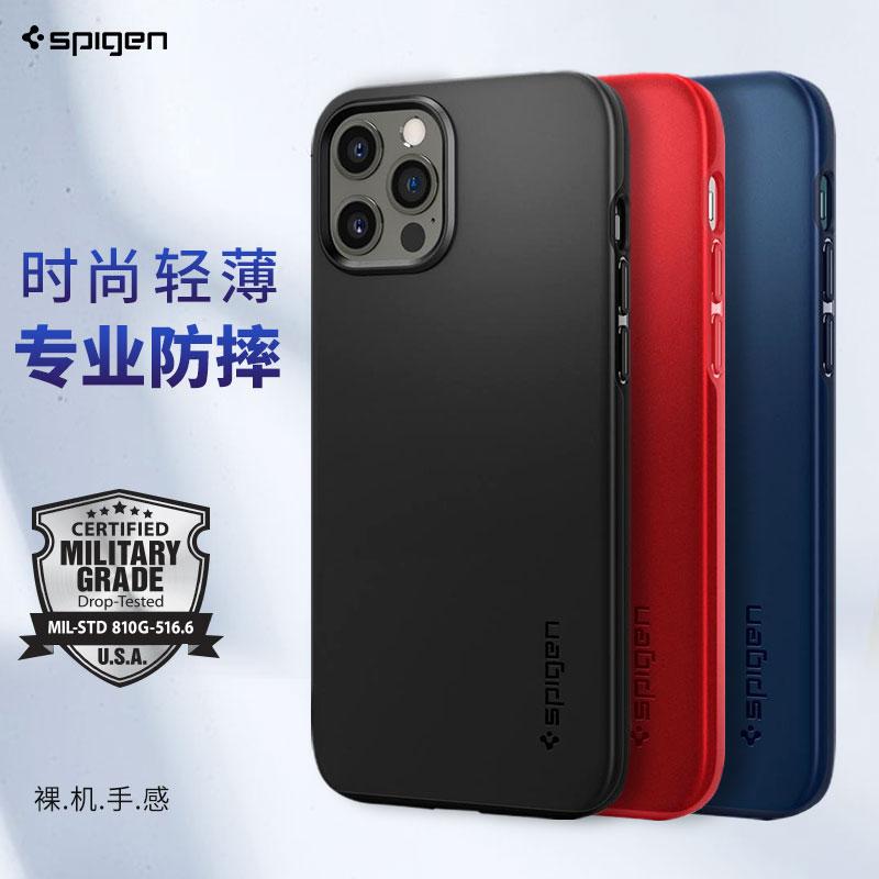Spigen苹果12手机壳iphone12pro全包保护套12promax硅胶个性创意潮牌硬壳12mini新款限量版轻薄男女外壳