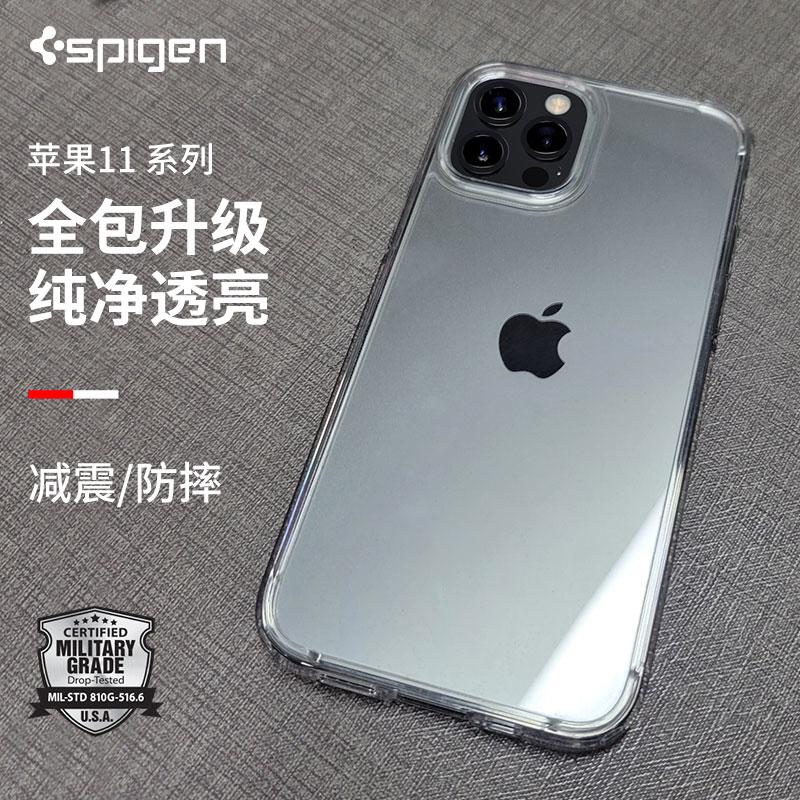 Spigen 苹果11手机壳iPhone11pro max软硅胶透明iPhone12promax手机壳新款男女保护套防摔全包潮牌个性创意