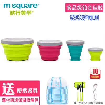 Silicone folding bowl cup outdoor travel portable anti-fall retractable mouthwash cup water cup instant noodle bowl with lid high temperature resistance