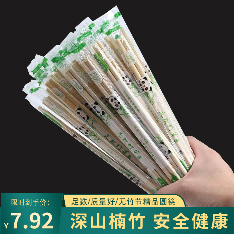 Disposable chopsticks restaurant special cheap and convenient chopsticks household common commercial sanitary fast food Tianjian chopsticks tableware