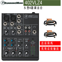 Medici Runningman 402VLZ4 4-Way Portable mixer