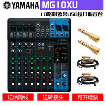 Yamaha Yamaha MG10XU 10 Road Belt effect device analog mixer