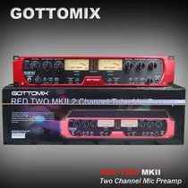 Gottomix Redtwo MKII Two-way tube microphone amplifier word put