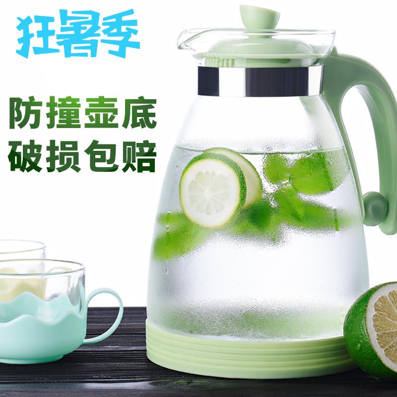 水之物语耐热凉水壶玻璃家用冷水壶 耐高温凉水杯防爆大容量套装