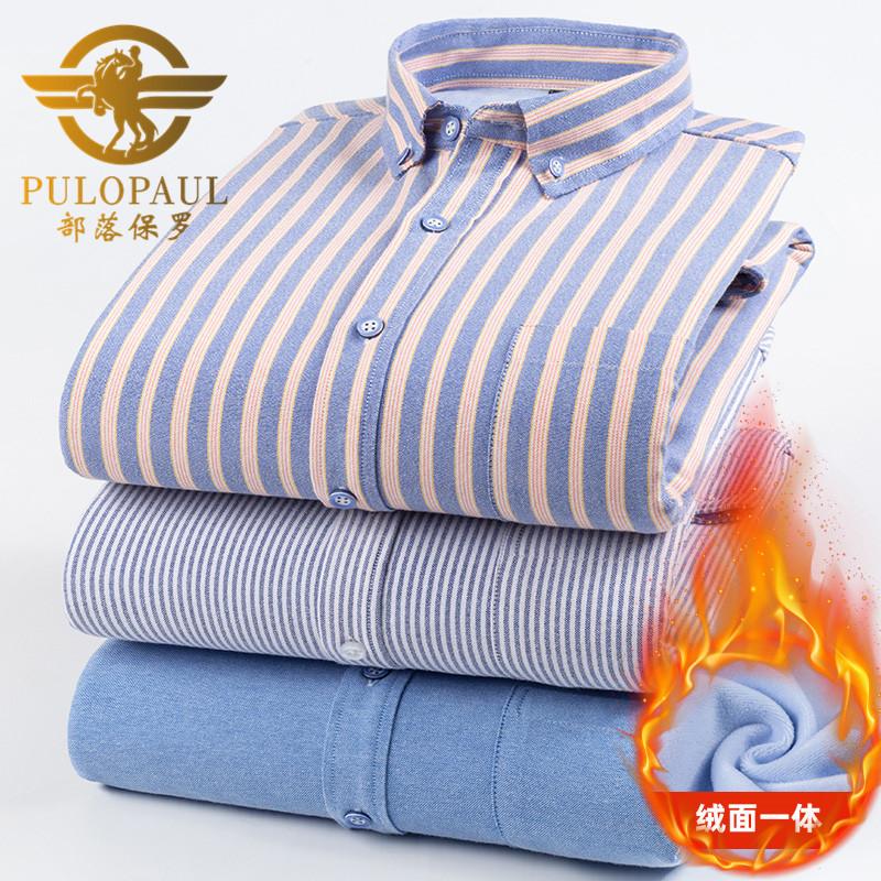 保罗冬季男士保暖衬衫条纹牛津纺加绒加厚一体绒保暖衬衣加肥大码