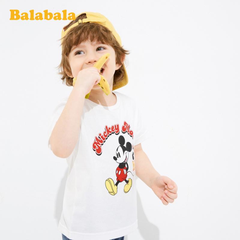 巴拉巴拉官方旗舰女童短袖男童t恤2020新款夏装亲子款迪士尼IP