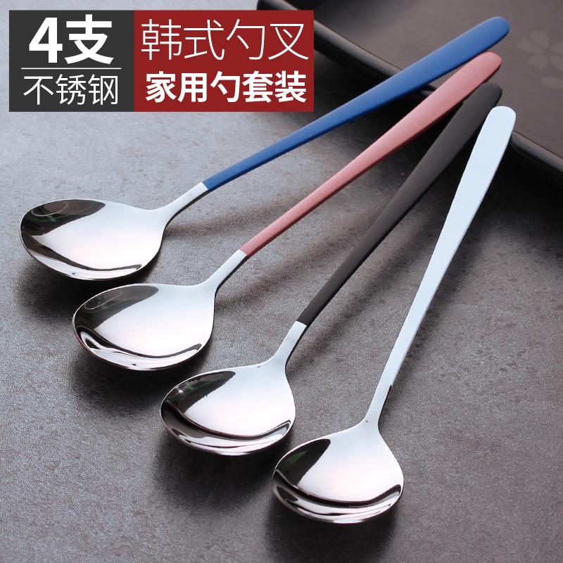 创意不锈钢勺子成人儿童可爱网红汤勺家用厨房调羹长柄韩国式汤匙