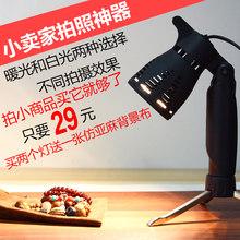 Студийное освещение и оборудование > Студийное освещение .