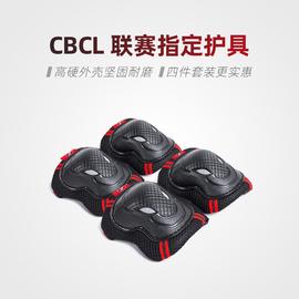 puky儿童平衡车保护装备护具套装宝宝滑板车防摔运动护膝护肘