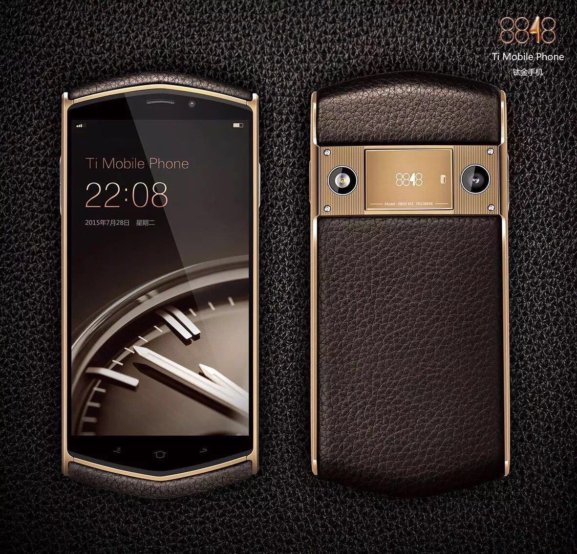 8848钛金手机后盖壳 M2原装保护套 M3手机皮套后盖8848换皮保护壳
