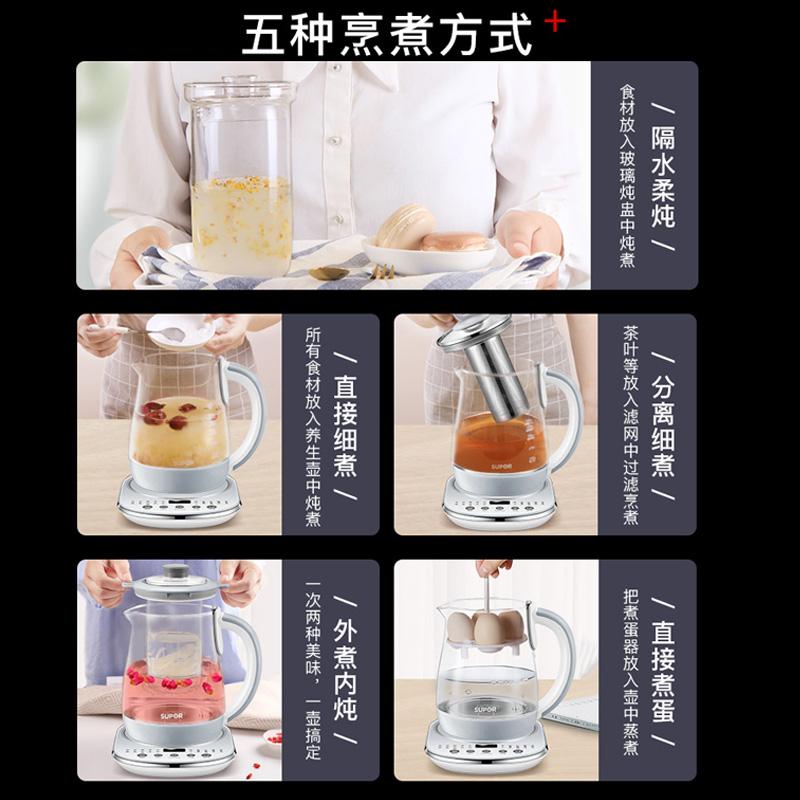 苏泊尔养生壶家用多功能煮茶器办公室小型电热蒸煮一体迷你玻璃壶