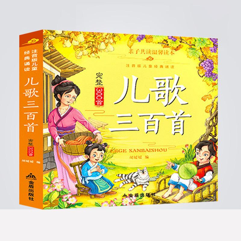 Детские игрушки Артикул 580838287740