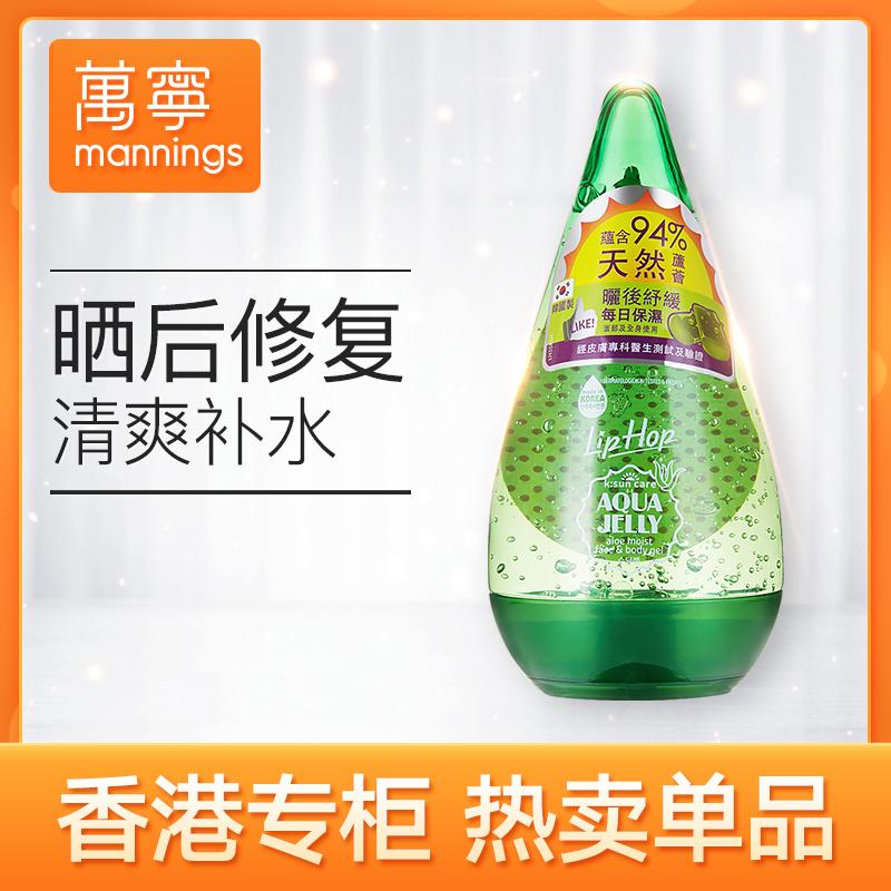 (用20元券)韩国LipHop芦荟胶晒后修复凝胶250ml 美白保湿去痘印防晒补水男女