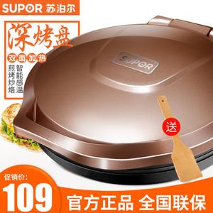 苏泊尔电饼铛新款双面加热家用煎烤饼机智能可丽饼机全自动煎烤机