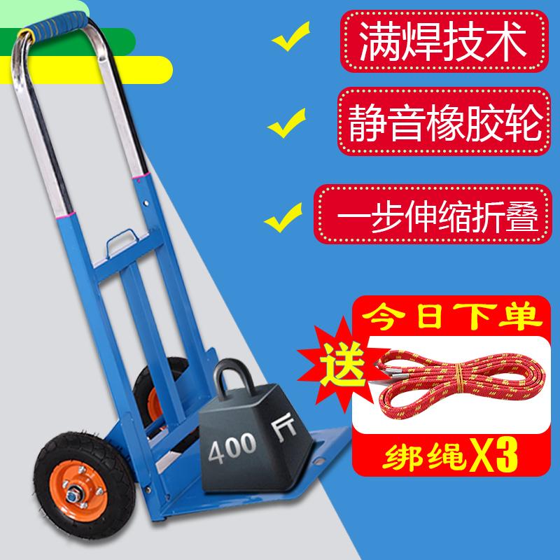 手拉车搬运车行李车折叠便携拉货车大号拖车小拉车载重两轮手推车