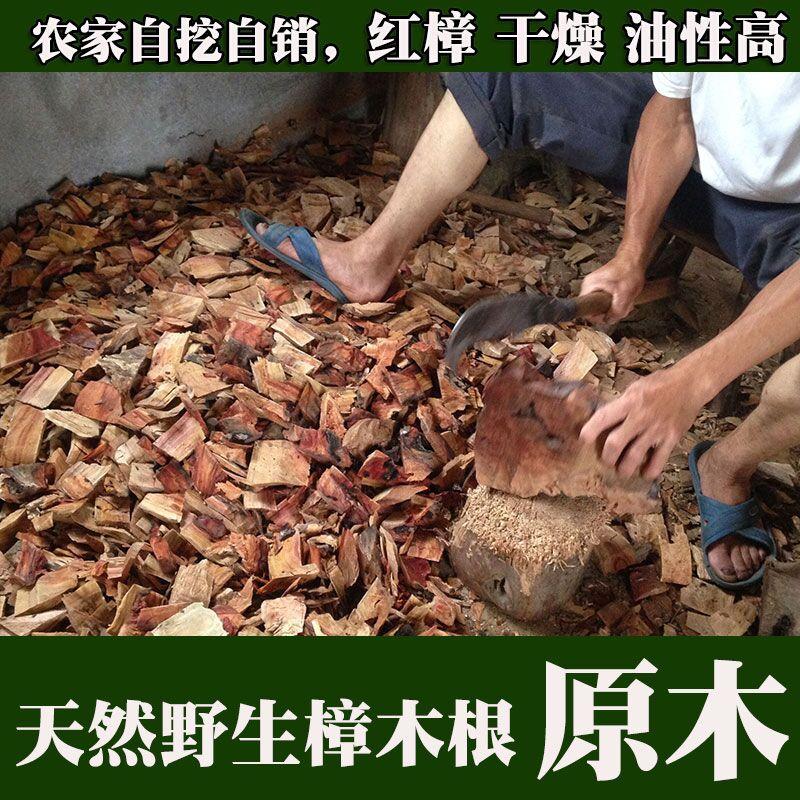 樟木块实木地板专用 防虫蛀樟木条 天然红香樟木片纯木条 非粉屑