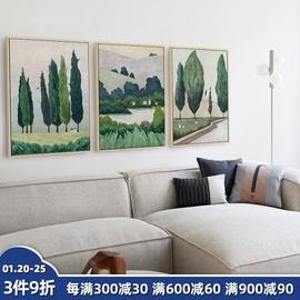 布纸有爱 小清新客厅风景装饰画北欧挂画双联墙壁画绿色文艺插画