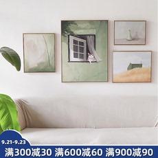 布纸有爱北欧客厅装饰画小清新沙发背景墙组合画治愈风景餐厅挂画