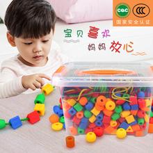 幼儿童串珠训练穿线积木玩具早教益智感统穿珠串珠子专注力0-3岁