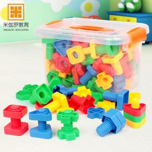 積木玩具1-2周歲螺絲配對螺母組合拼搭積木拼插益智智力開發玩具