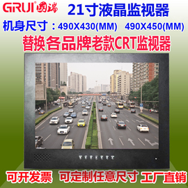 21寸液晶监视器监控专用屏幕显示器挂墙铁壳 HDMI BNC替代老式CRT