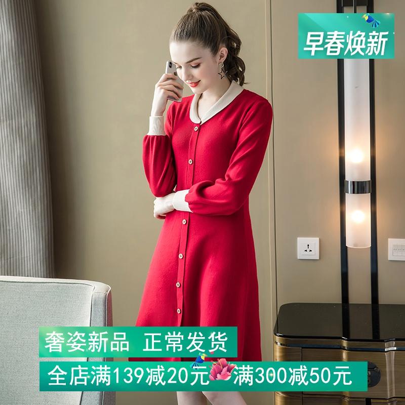奢姿2020春装新款大码女装裙子打底春夏胖mm配大衣红色针织连衣裙