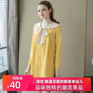 奢姿2020春装新款大码女装气质减龄宽松钉珠可爱娃娃领丝