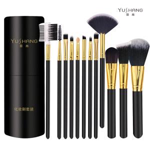YS羽尚12支化妝刷套裝彩妝套刷全套粉底眼影收納桶初學者美妝工具
