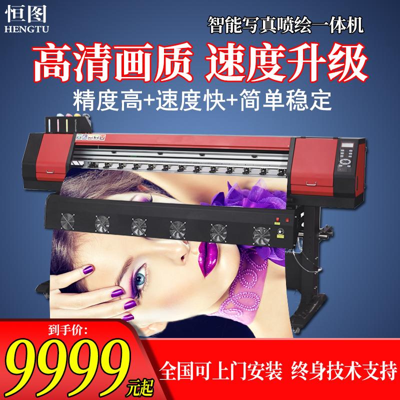 2019新款户外压电写真机户内双头高精度广告压电机喷绘写真一体机