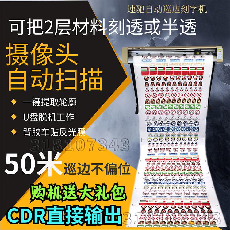 Оборудование для лазерной гравировки Артикул 583570022300
