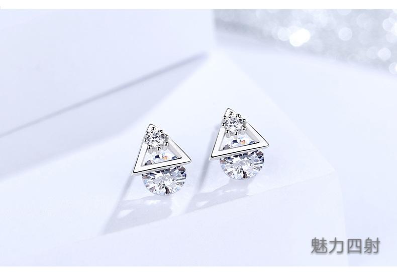 纯银耳钉 S925纯银饰品女韩版几何三角形锆石耳钉百搭镶钻耳饰