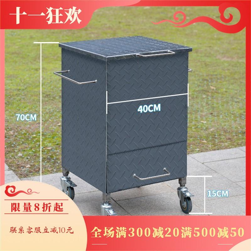大型引火存碳炉快速点炭桶木炭引燃桶存碳炉养碳炉烧烤配件取暖炉