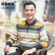 Dad Long Sleeve T-shirt Summer Ice Silk Middle-aged Men Short Sleeve Thin Clothes Middle-aged and Old Men's Wear Grandpa Cotton