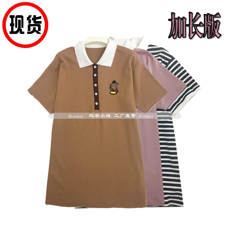 Спортивные платья Артикул 596757775726