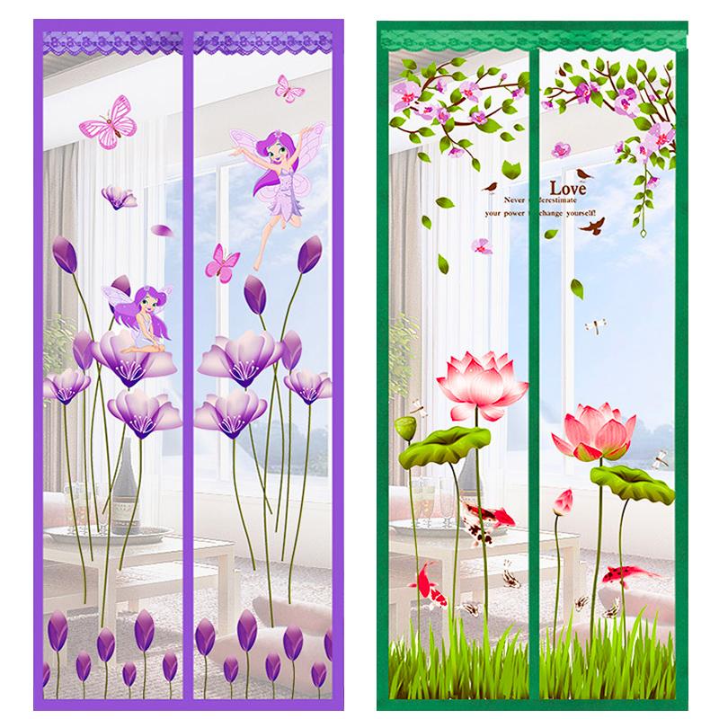Товары для шитья / Товары для вышивания / Ткань Артикул 544493769039