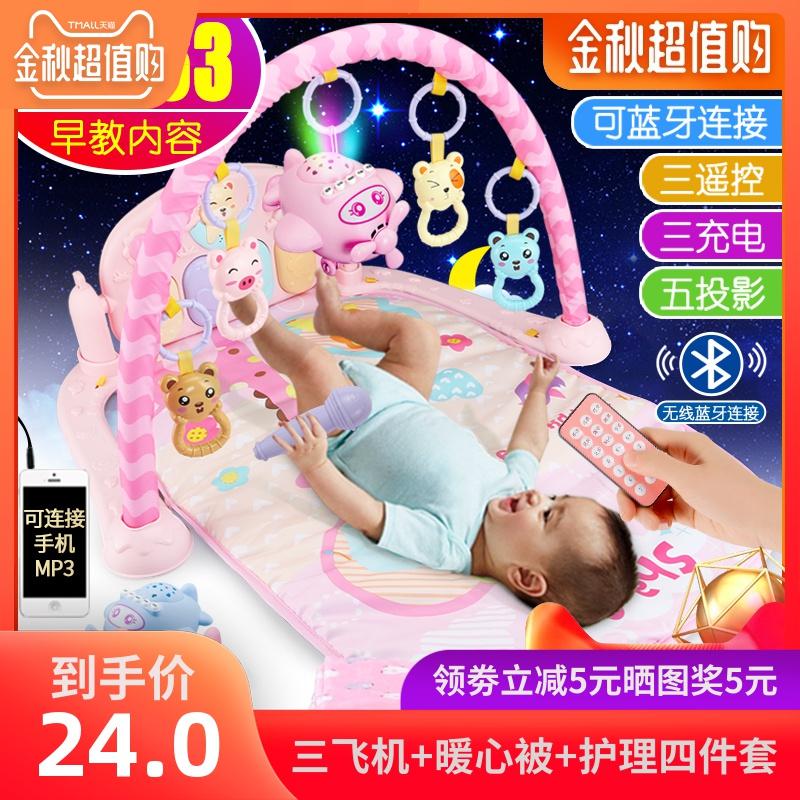 脚踏钢琴器新生儿宝宝游戏毯健身架
