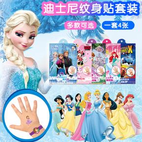 儿童纹身贴水印防水安全无毒女孩公主卡通贴纸冰雪贴画男孩