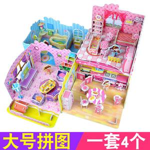 拼图立体3d模型儿童益智力拼装积木玩具女孩男孩diy手工房子礼物