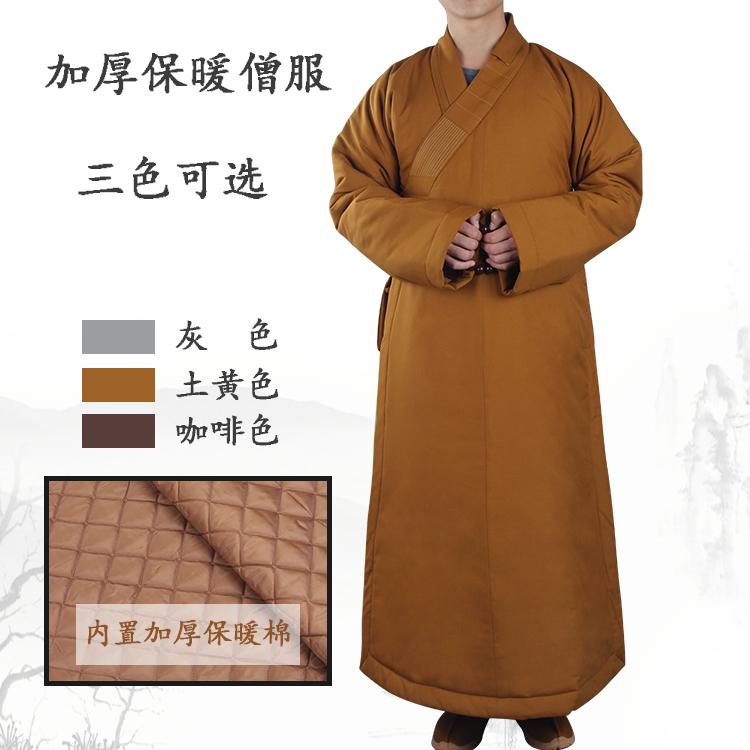 Монах одежда монах одежда зимние модели буддийский монах большой пальто короткий рукав осень зима модельа утолщённый сохраняющий тепло долго рубашка монах платье ватник