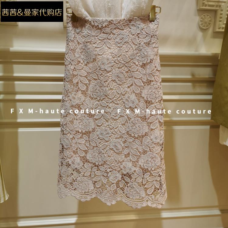 曼家专柜 2021夏新 国内代购同款 修身包臀中长半身裙女MK22EB068