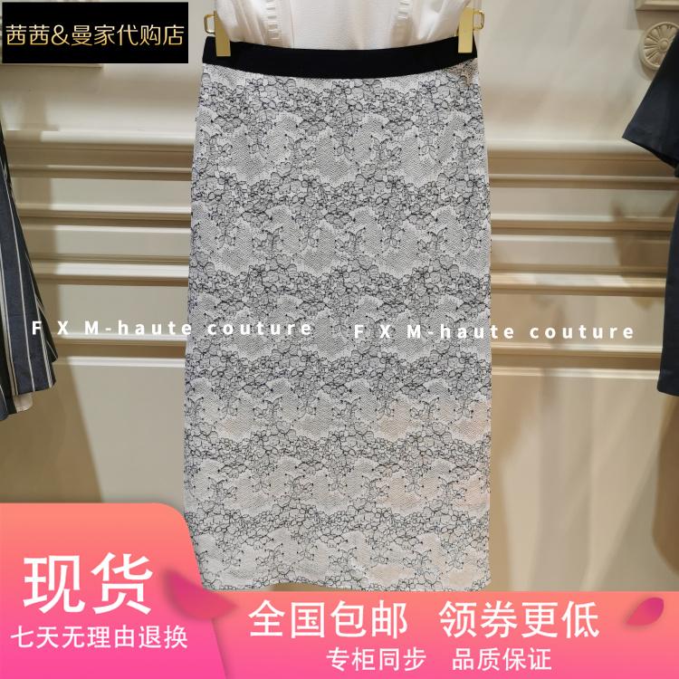 曼家专柜 2021夏装 国内代购同款 复古气质蕾丝半身包裙MK22EB084